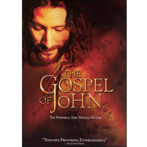 The Gospel Of John (2-Disc) (Widescreen)