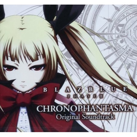 PS3 Game Blazblue Phase 3 Chronopahntasma Soundtrack - Play Halloween Soundtrack