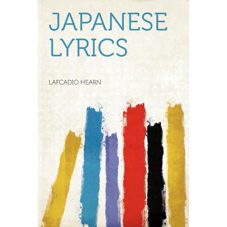 Japanese Lyrics
