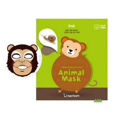 (6 Pack) BERRISOM Animal Mask Series Monkey (Monkey Masks For Sale)
