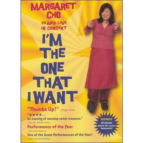 Margaret Cho: I'm the One That I Want (Full Frame)