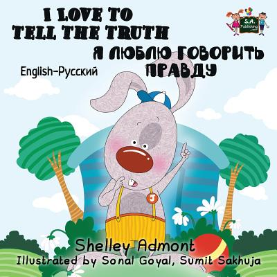 English Russian Bilingual Collection: I Love to Tell the Truth: English Russian Bilingual Edition (Paperback)