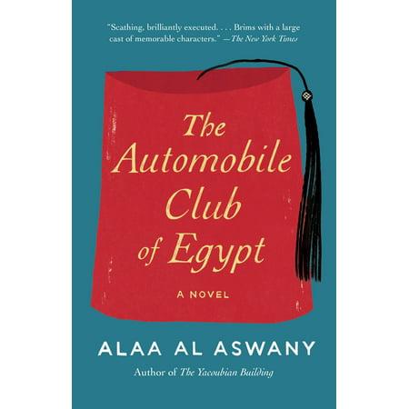 Royal Automobile Club (The Automobile Club of Egypt)