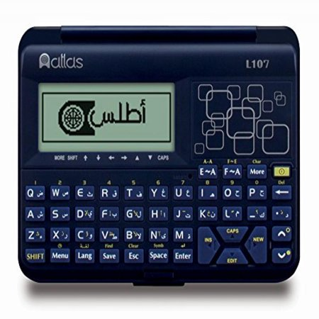 Atlas L107 English  Arabic  French Non Talking Pocket Size Electronic Dictionary