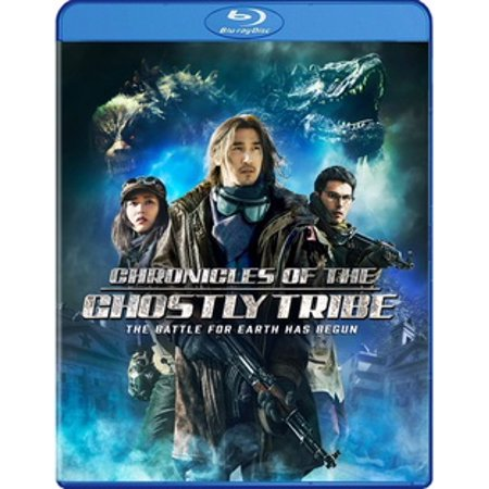 Chronicles of the Ghostly Tribe (Blu-ray) (Ghostly Apparitions Dvd)