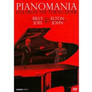 Billy Joel And Elton John: Pianomaia Love From The Tokyo Dome (Music DVD) by