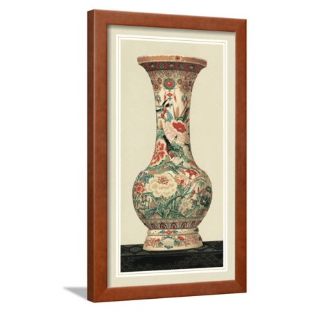 Non-embellished Satsuma Vase II Framed Print Wall Art By Vision Studio
