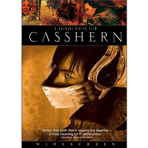 Casshern (Japanese) (Widescreen)