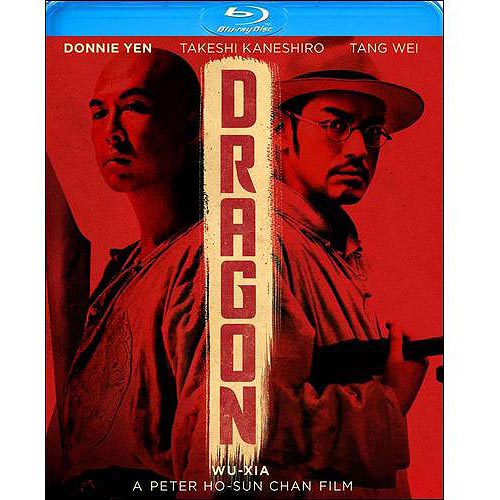 Dragon (Chinese) (Blu-ray) (Widescreen)