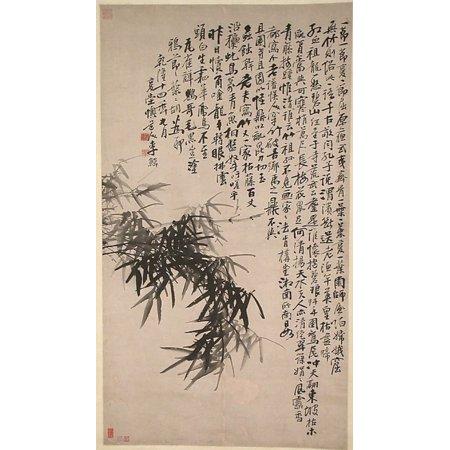 "Ink Bamboo Poster Print by Li Shan (Chinese 1686  ""ca 1756) (18 x 24)"