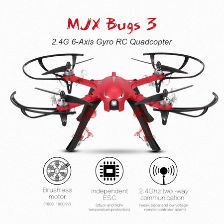 MJX Bugs 3 2.4G 6-Axis Gyro Brushless Motor Independent ESC Drone Support C4000 Gopro 3/4  Action Camera RC Quadcopter