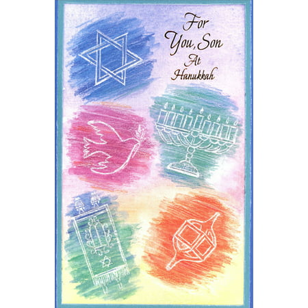 Freedom Greetings Etched Star, Menorah, Dove & Dreidel: Son Hanukkah Card