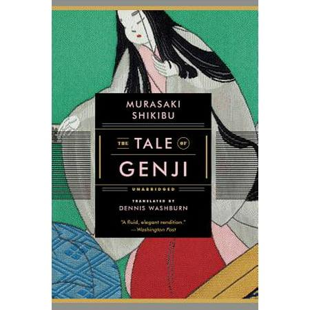 The Tale of Genji (unabridged) - eBook](Genji Coupons)