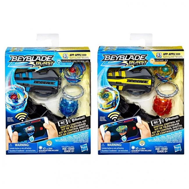 Hasbro HSBE3010 Remote Control Beyblade Top Assistant Toys Pack of 4 by Hasbro