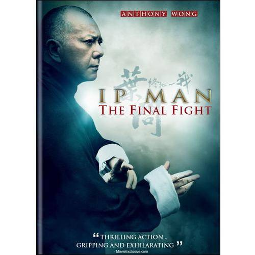 IP MAN-FINAL FIGHT (DVD/CANTONESE W/ENG-SUB)