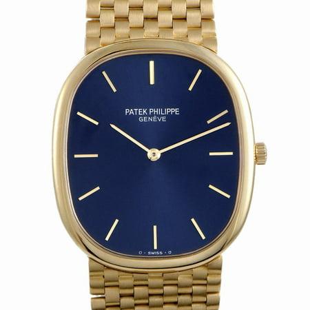 Pre-Owned Patek Philippe Ellipse 3748 Gold Watch (Certified Authentic & Warranty)