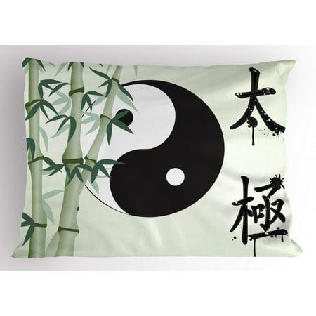 Yin Yang Pillow Sham Taiji Philosophy For Oneness Before