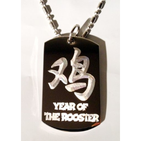 Chinese Calligraphy Character Year of the Rooster Zodiac Logo Symbols - Military Dog Tag Luggage Tag Key Chain Metal Chain - Chains Rooster