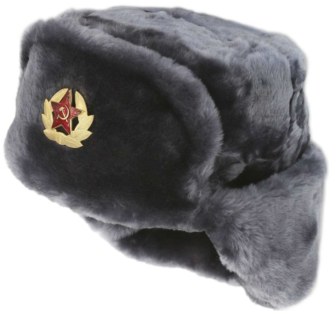768292e43 Gray faux fur ushanka winter hat