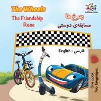 English Farsi Bilingual Collection: The Wheels The Friendship Race: English Persian Farsi (Paperback)