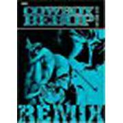 Cowboy Bebop Remix, Volume 6 by