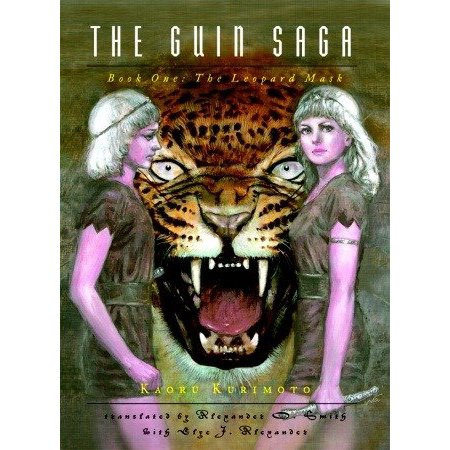 The Guin Saga: Book One : The Leopard Mask - Leopard Mask
