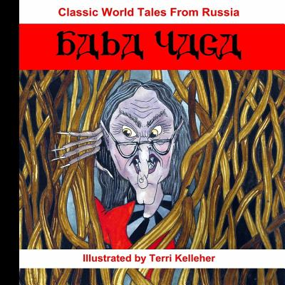 Classic World Tales from Russia: Baba Yaga