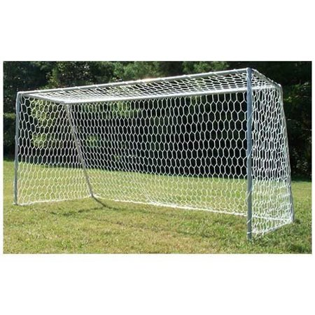 Practice Partner  Silverline Backyard 9 Foot Soccer Goal