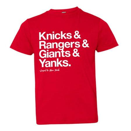 c57e0f02 PleaseMeTees™ Youth Kids Loyal to New York NY Knicks Rangers Giants Yankees  Sports Ball Tee