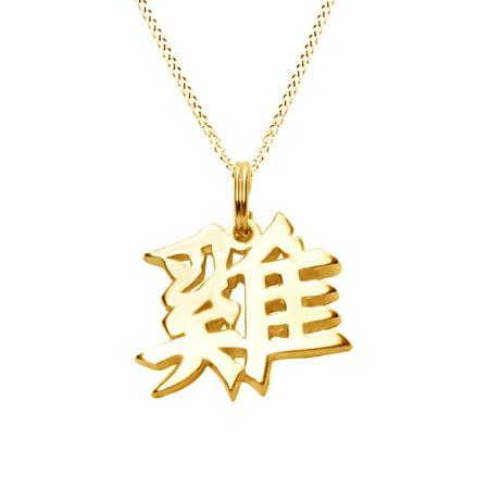 64a2d196e0b36 Chinese Zodiac