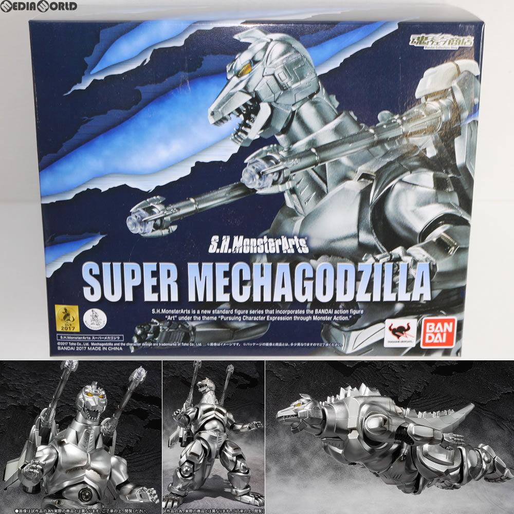 Bandai Tamashii Nations S.H. MonsterArts Super MechaGodzilla II Action Figure by Bandai