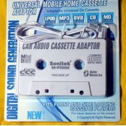 CAR AUDIO CASSETTE TAPE DECK ADAPTER ADAPTOR 4ALL IPOD MP3 CD IPOD IPHONE