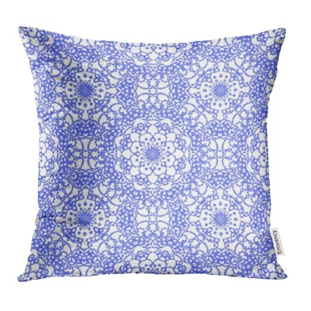 USART Abstract Lace Doily Ornamental Floral Pattern Wedding Embroidery Crafts Elegant Pillow Case Pillow Cover 18x18 inch Throw Pillow Covers](Pillow Crafts)