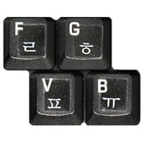 HQRP Korean White Keyboard Stickers for PC, DeskTop and Notebook / Laptop Computer Keyboard