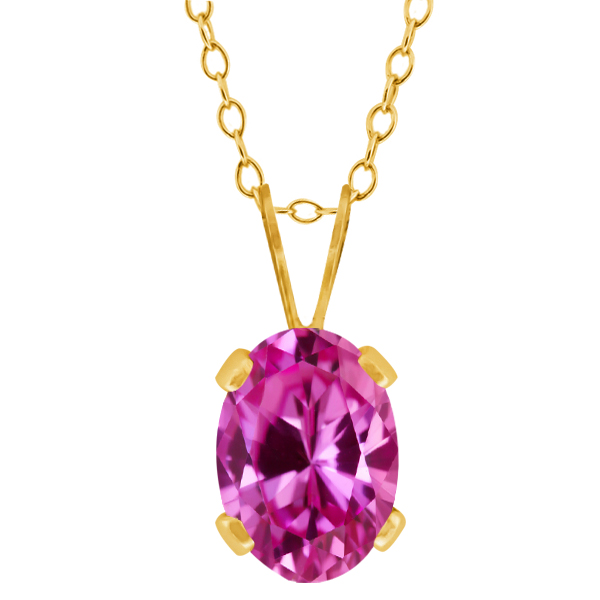 1.00 Ct Oval Pink Created Sapphire 10K Yellow Gold Pendant With Chain by