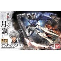 Bandai Hobby Gundam Iron-Blooded Orphans IBO Astaroth HG 1/144 Model Kit