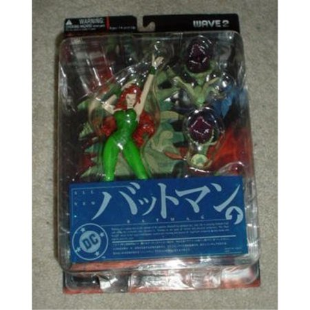 batman japanese import collector series 2 poison ivy action figure