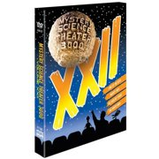 Mystery Science Theater 3000: XXII (Full Frame) by SHOUT FACTORY