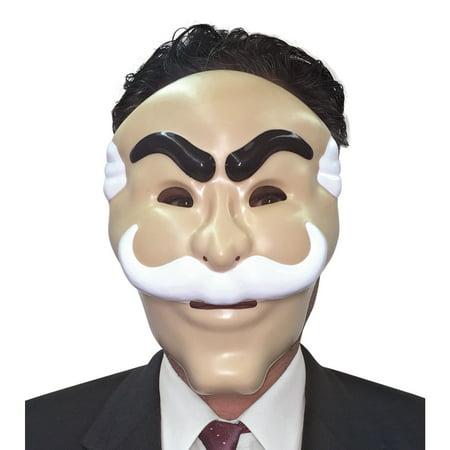 Mr. Robot Adult Mask (Mr. Six Halloween Mask)