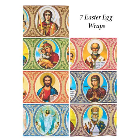 Set of 7 Eastern Icons Religious Easter Egg (Egg Wraps)
