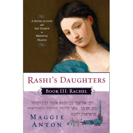 Rashi's Daughters, Book III: Rachel : A Novel of Love and the Talmud in Medieval