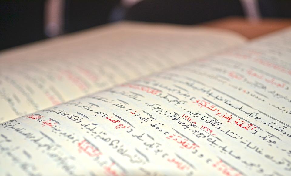 Canvas print arabic quran book islam stretched canvas