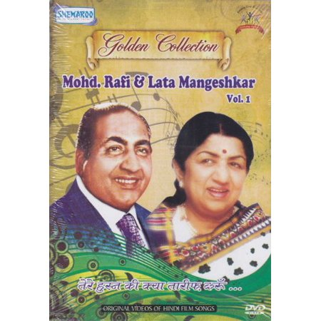 Golden Collection Mohammed Rafi & Lata Mangeshkar - Vol.