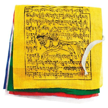 Tibetan Buddhist Windhorse Small Prayer Flags