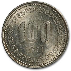 1971 South Korea 100 Won Lee Soon Shin BU (Sinopsis The Best Lee Soon Shin)