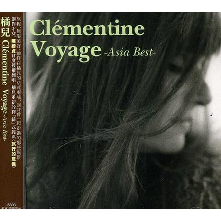Voyage : Asia Best (Best Ass In Music)