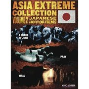 Asia Extreme 2: Japanese Horror Films by Kino International