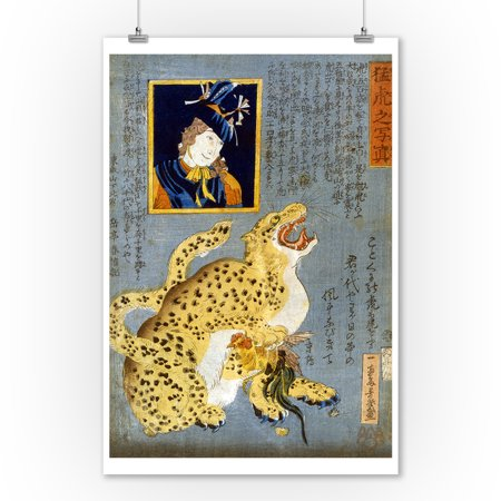 Japan Rooster (Leopard that has Caught a Rooster Japanese Wood-Cut Print (9x12 Art Print, Wall Decor Travel)