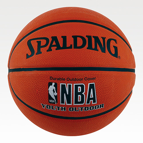Spalding Official NBA Youth Outdoor Basketball - 27.5
