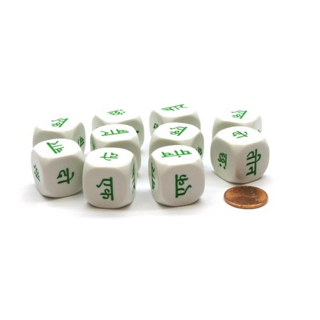 Pack of 10 20mm D6 Hindi Word Numbers 1 to 6 - White with Green